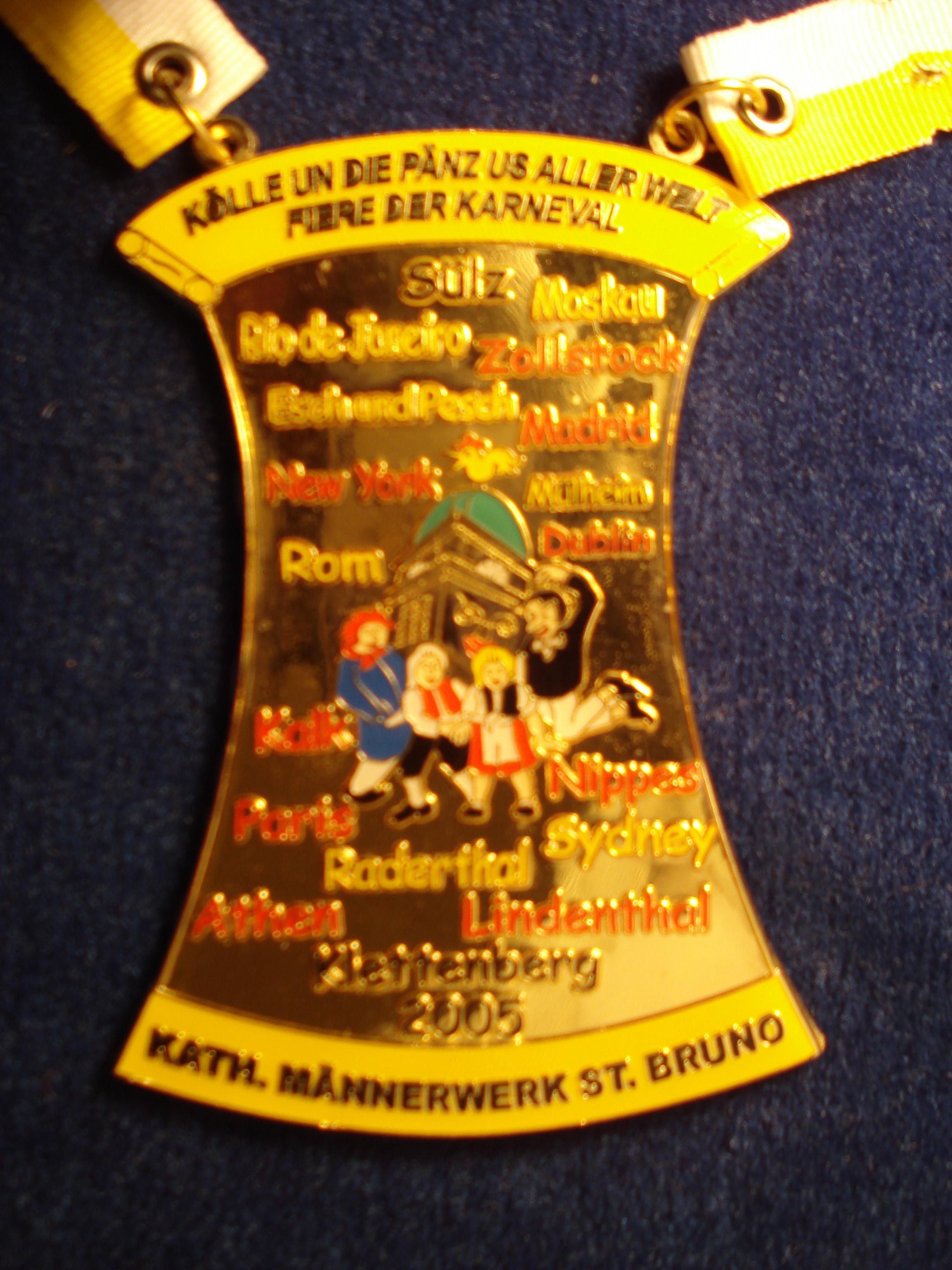 Orden von 2005
