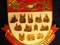 Orden von 2007